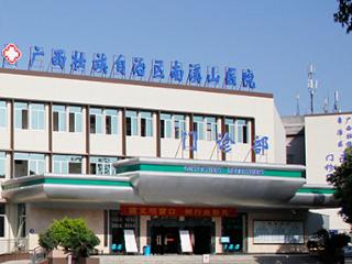 桂林南溪山医院