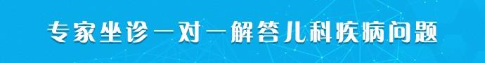 """广州六一天使儿童医院-走近""""星星的孩子""""(一)"""
