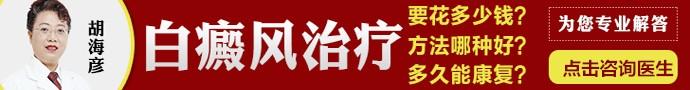 西安新城仁爱皮肤病医院 -陕西省好白癜风医院是哪家_有没有护理白癜风的好方法