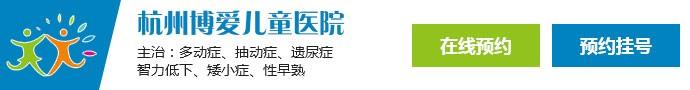 """杭州博爱医院-杭州博爱儿童医院""""感恩母亲节"""" 增高矮小公益筛查公益活动"""