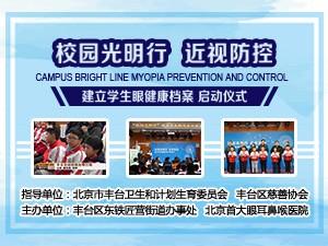 北京首大眼耳鼻喉医院鼻炎反复复发的原因是什么