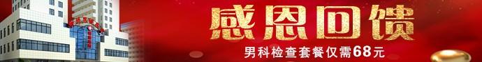 柳州男健医院-让中年男人重振雄风有哪些妙招?