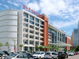 莆田学院附属医院