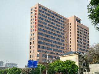 山东省眼科医院