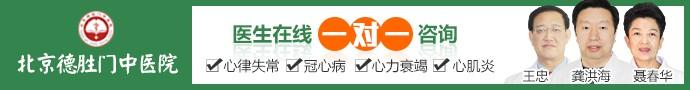 北京德胜门中医院心脑血管科-感冒会引起心肌炎?感冒并伴随这些症状需警惕!