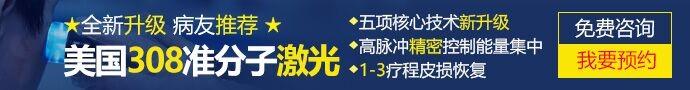 杭州丽都白癜风医院-杭州丽都白癜风医院黑色素种植的优势有哪些?