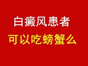 """北京国丹白癜风医院中国儿童少年基金会""""告白行动""""百人百城拥抱公益活动启动"""