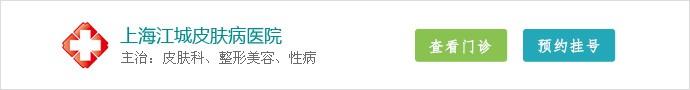 上海江城皮肤病医院-灰指甲日常生活中应该要怎么护理