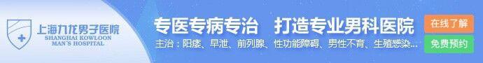 上海九龙男子医院-睾丸疼痛是什么原因引起