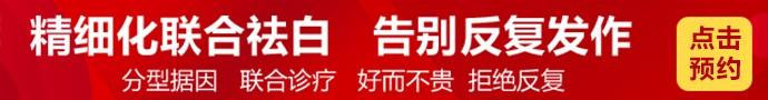 南宁首大白癜风医院-南宁白癜风医院介绍白癜风患病的原因有哪些?