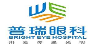 武汉普瑞眼科医院