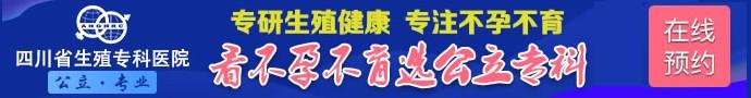 四川省生殖健康研究中心附属生殖专科医院-什么是生殖器苞疹?男性生殖器苞疹有什么临床表现?