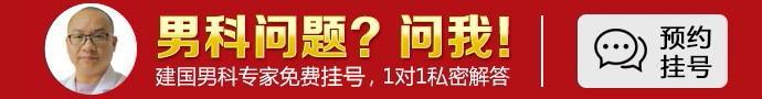 广州建国医院-男人包皮包茎你知道多少 三种典型症状要及时就医