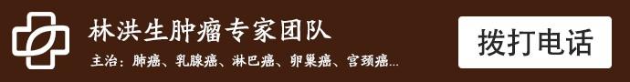 北京证仁医院-林洪生工作室2020年开年旅游康复报名开始啦!(第二轮通知)
