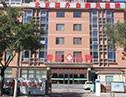 北京国丹白癜风医院举办白癜风综合知识及临床病例治疗培训