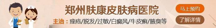 郑州肤康皮肤病研究院-雀斑的危害都有哪些