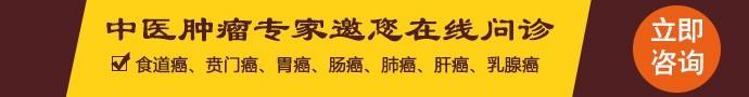 郑州复康中医院- 我想问问,肿瘤是不是偏大就不能治疗了?