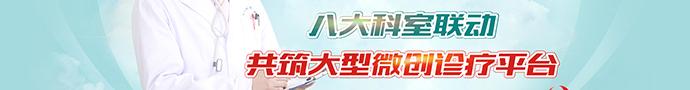 京东中美医院-京东中美医院 4月2日全科门诊将正式开放!