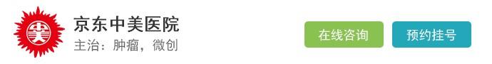 """京东中美医院-""""八一""""建军节?中美医疗集团退役老兵慰问燕城监狱武警干警,共谱军民鱼水情!"""