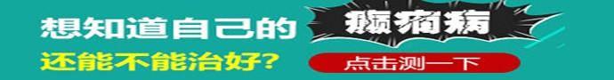 上海申江医院-上海癫痫病医院治疗方法
