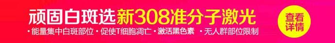 广州中研白癜风研究院-女性预防白癜风应注意什么呢?