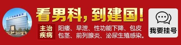 广州男科医院-医生分析早泄具体治疗费用