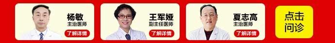 杭州华研白癜风病医院-杭州得了白癜风可以喝蜂蜜吗