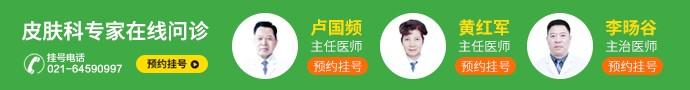 上海虹桥医院-扁平疣是怎么导致的呢?