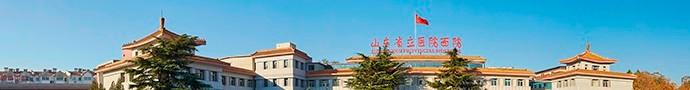 山东省第二人民医院-阿莫西林治扁桃体炎时的注意事项