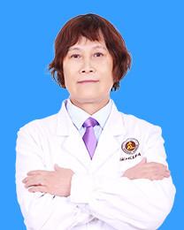 上海江城皮肤病医院-王寿兰