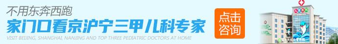 南京天佑儿童医院-儿童多动症的病因一般是什么