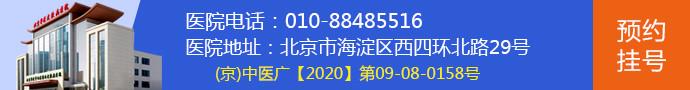 北京华医中西医结合皮肤病医院-孩子湿疹查过敏源有必要吗?北京治疗儿童湿疹的医院