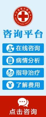 宁波江北复大医院