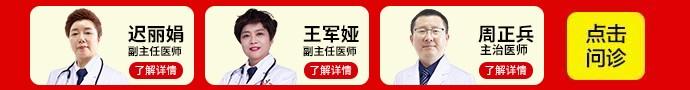 杭州华研白癜风病医院-杭州怎样判断是否患有白癜风呢?怎样才能辨别自己的白斑症状在早期还是晚期
