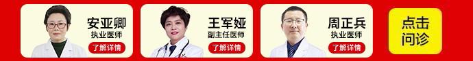 杭州华研白癜风病医院-杭州有治白癜风的吗,白癜风病人日常饮食应该避免哪些呢?