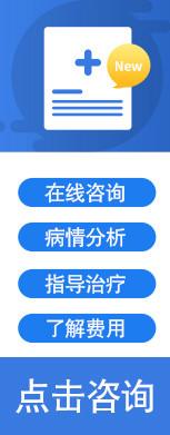 太原九州中西医结合皮肤病医院