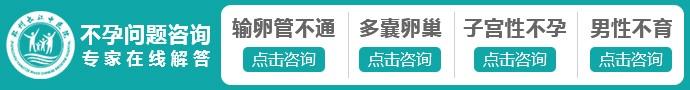 郑州长江中医院-郑州输卵管粘连有什么样症状?输卵管粘连怎么治效果好