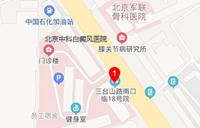 北京中科白癜风来院路线