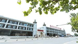 北京中科白癜风医院好不好