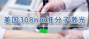 杭州有没有治疗白癜风医院,比较影响白癜风患者治疗的心理有哪些?