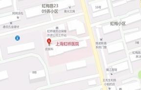 上海虹桥医院来院路线