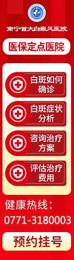 南宁首大医院