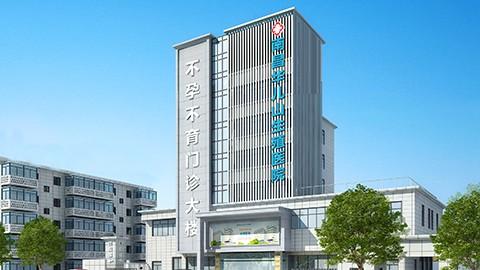 南昌华儿山生殖医院