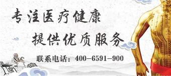 郑州哪家医院透析比较好