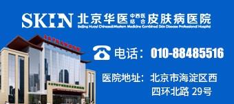 脸上有痣怎么去除?北京祛除色素痣的医院