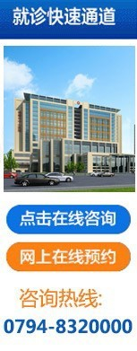 抚州博大医院