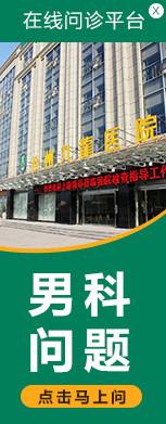 沧州九龙医院