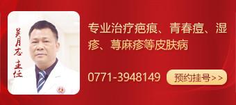 南宁皮肤病医院:毛囊炎要忌口的食物。