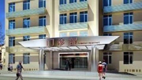 哈尔滨癫痫病医院