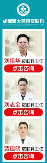 成都军大医院